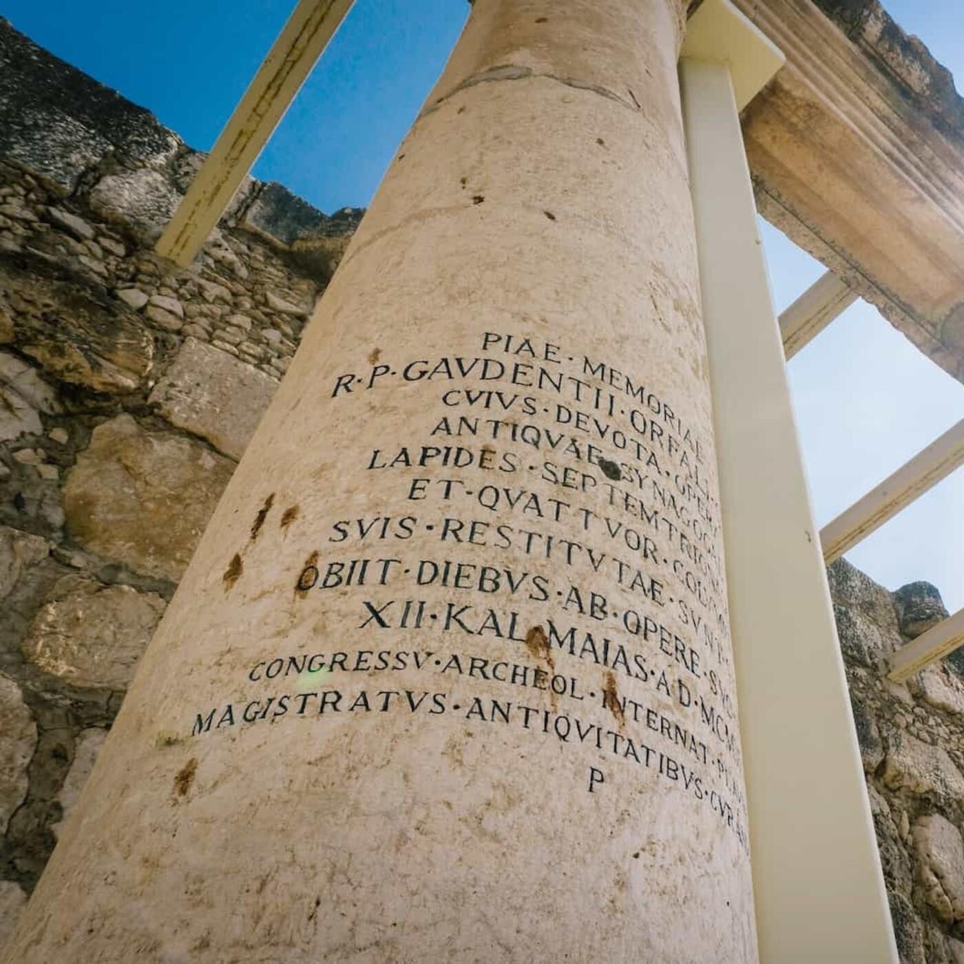 El Ev3nto Extra 02X24: Corrupción en Roma