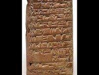 El nacimiento de la escritura en las culturas del Próximo Oriente ~ Marcos Such