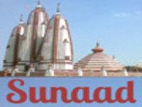 Sunaad: Especial de Raga Yaman 29 Abril
