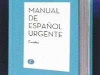 Nueva edición del Manual de español urgente - RNE - España Vuelta y Vuelta - 17 de septiembre de 2015