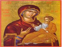 Historia de las religiones. El Cristianismo. María de Nazaret con Ariel Álvarez y Gerardo Jofre. prog 119 LFDLC