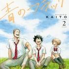 Kampai Otaku: Oshiete Manga!: Ao no flag