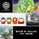 LC 4x06 Series de animación para adultos - La cacería: Las niñas de Alto Hospicio, con Lorenzo Mejino