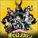 BGM Podcast 51 - Boku no Hero Academia