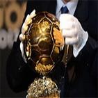 Guachinche Deportivo #20