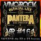 Vivo Rock_Promo Programa #161_Temporada 5_21/12/2018
