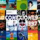 Conexiones MZK: Cap. 11 - Especial 1997