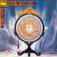 GRANDES De La New Age (10): Kitaro [Silk Road] (La Ruta de la Seda)