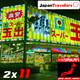 2x11 - ¿Cómo es comprar en el Super Tamade de Osaka? El súper más barato de Japón del que se dice que lo opera la yakuza