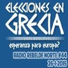 #44 Elecciones en Grecia: ¿esperanza para Europa?