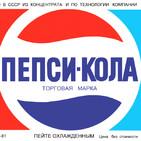 ENIGMA EXPRESS: Pepsi y la URSS