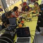 Fiesta Tropical #LaAgrupa Entrevista a 'Los Charlo' Fran el Mago, Lucía y Pablo