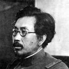 T4 x 50 *Shiro Ishi: el ángel exterminador de Japón**30 años sin el Muro de Berlín**Niños Reencarnados*
