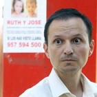 Voces del Misterio ESPECIAL: El CASO BRETÓN, doble asesinato en Córdoba,en 'Crimen y Sospecha', Élite Radio
