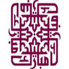 La Noche en Vela - RNE - 24 de Octubre de 2013 - la enorme influencia del árabe en el español