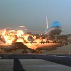 Todo nos da igual Nº 80: Catástrofes aéreas