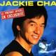 06 Insignes Asiaticos: Jackie Chan y Shigeru Mizuki.