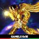 GAMELX 6x18 - Juegos de anime