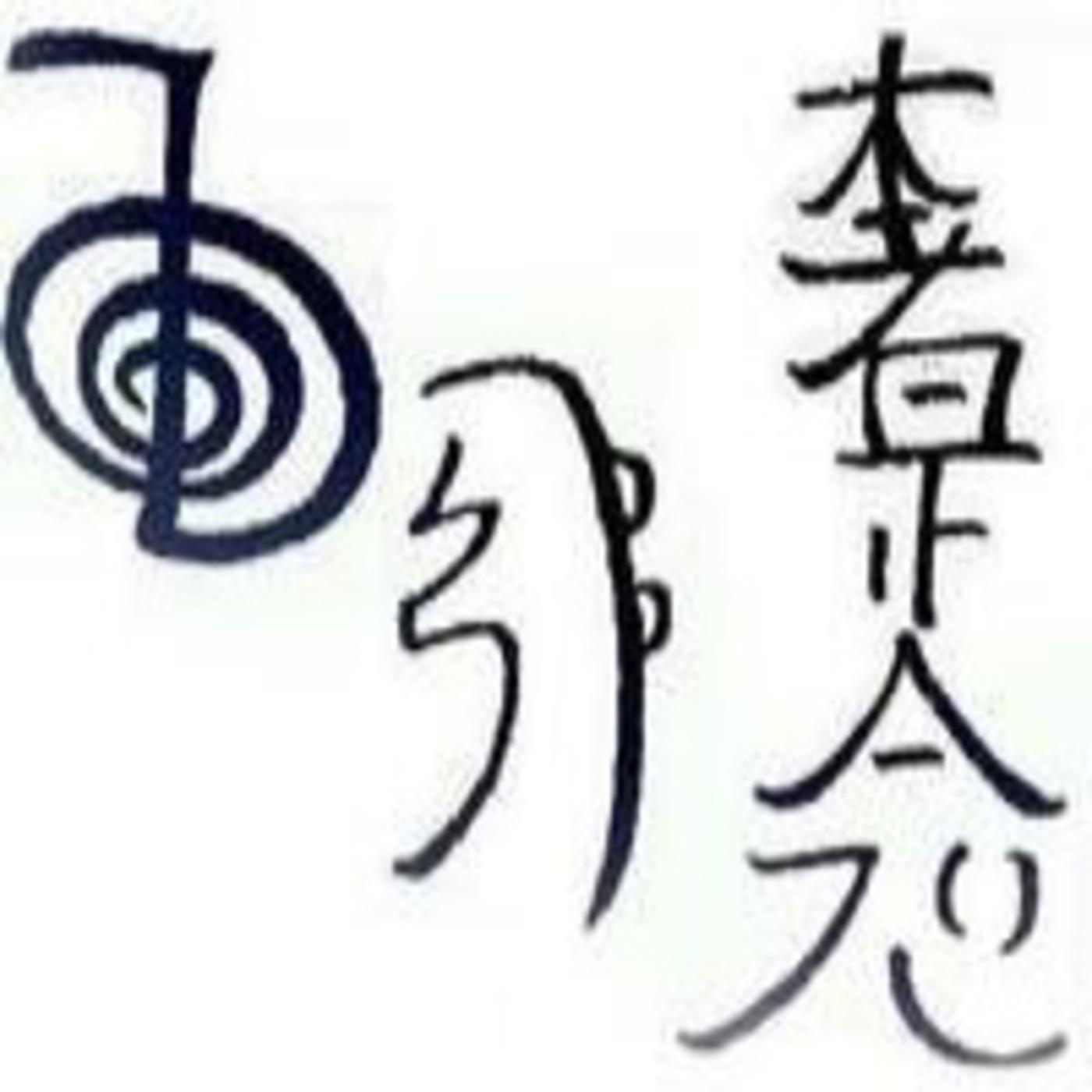 SÍMBOLOS DE REIKI musica para armonizar de tres símbolos