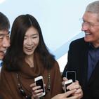 #Radiogeek - Qualcomm logra que se prohíba la venta de iPhones en China