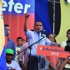 @LeocenisOficial García Al Pueblo de Venezuela Sobre lo convocado LO QUE PROPONE @Prociudadanos