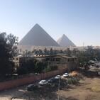 La Pirámide de Micerinos (Templo del Valle) Visita a un yacimiento arqueológico de Egipto. Vicky Almansa. Pr. 433. LFDLC