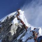 44. Los alpinistas que encontraron la muerte en el Everest