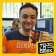 Entrevistas TLG #3 - Carlos Bostria, embajador de Infinity.