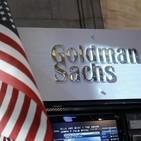 Goldman Sachs: El banco que domina el mundo