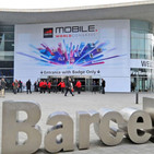 Extra software en mobile world congress 2018