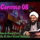 Capitulo 08, Imam Husain a.s en El libro Kamil Az.ziarat 171007