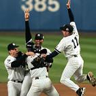 La dinastía de los Yankees en los 90