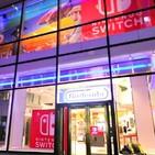 GN Lite: Nintendo NY