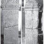 LA HISTORIA ENTRE LÍNEAS: El Ara de Bacauda, un altar con más de catorce siglos