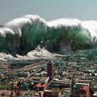 Fuera de control: Tsunami Mortal