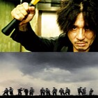 Space Paranoids 1x04 OldBoy & Band of Brothers