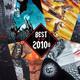 El Criaturismo 186 - Década de Decadencia, el metal del nuevo milenio