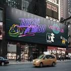 01x01 Remake a los 80, Especial Trailers y Entrevista a Carne de Videoclub y Video Instam