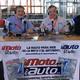 En Moto / En Auto Radio - ClassicMadrid 1