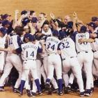 Los Arizona Diamondbacks de 2001