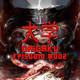 Daigaku #003 - La Guerra y Las Enfermedades según los japoneses