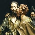 Jesús, su vida: Judas · Poncio Pilato