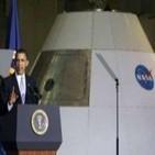 NASA: Documentos Clasificados OVNIS ( Documental 2012 )