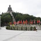Rocket to China 1x10 - Leshan, Guandong y Hong Kong