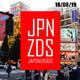 Japonizados Micropodcast 18 de Agosto: Akihabara, el barrio electrónico de Tokio