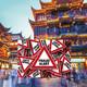 Me tanga el chino y solución problema de red