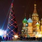 Navidad forastera, pero Navidad #34 Ligeros de Equipaje