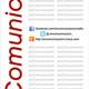 Entrevista a Gonzalo Aguilar_Market Sport Protection_01/12/16