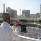 Proyecto HISTORIA - Mahoma, el fundador del Islam