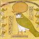 aenigma - magia egipcia